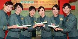 EVA Airways khuyến mãi đặc biệt đi Mỹ