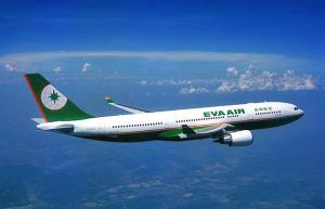 Eva Air siêu khuyến mãi đi Đài Loan