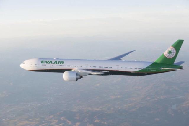 Tổng đài vé Eva Air tại Việt Nam
